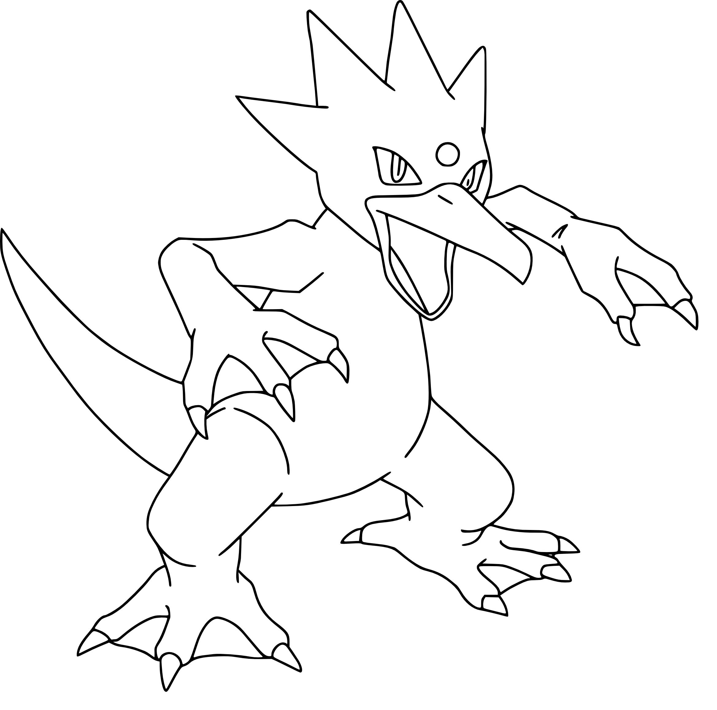 Coloriage Akwakwak Pokemon A Imprimer