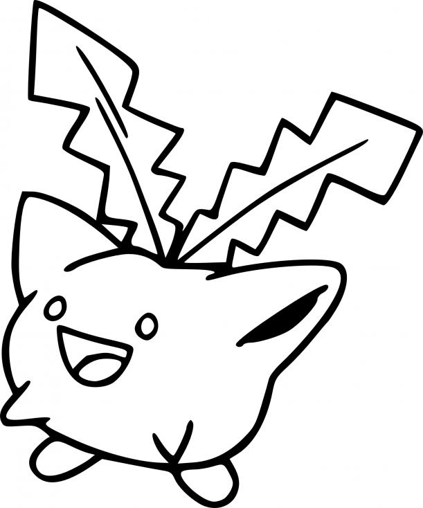 Coloriage Granivol Pokemon