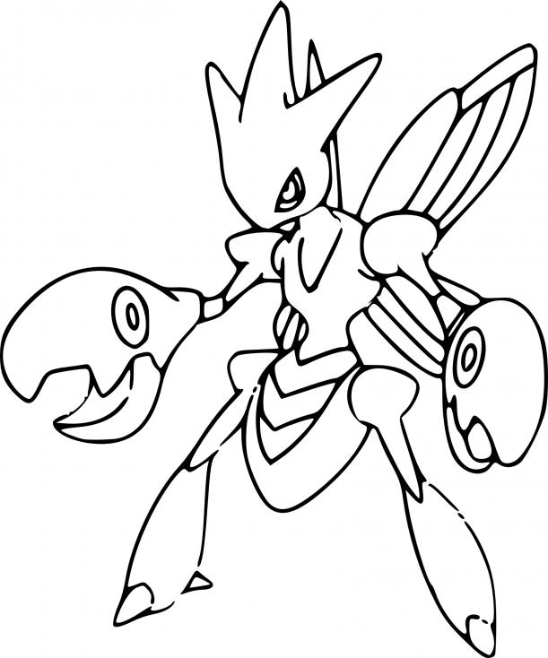 Coloriage Cizayox Pokemon