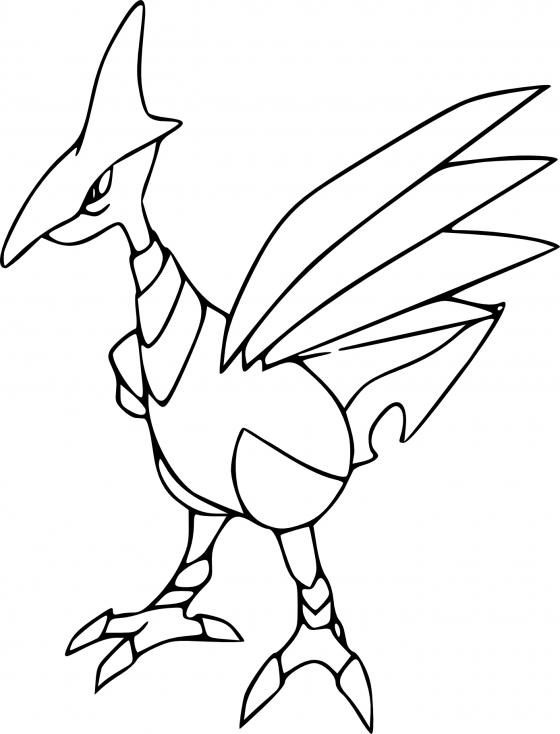 Coloriage Airmure Pokemon