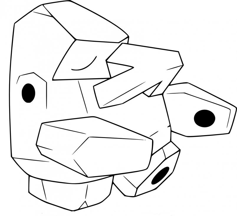 Coloriage Tarinor Pokemon