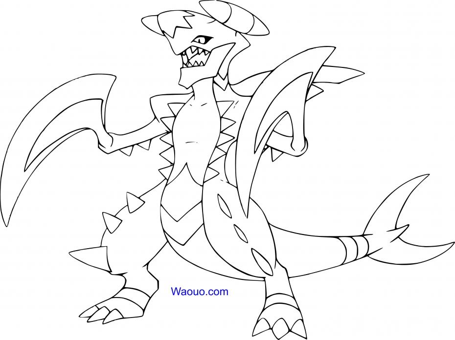 Coloriage Méga-Carchacrok Pokemon