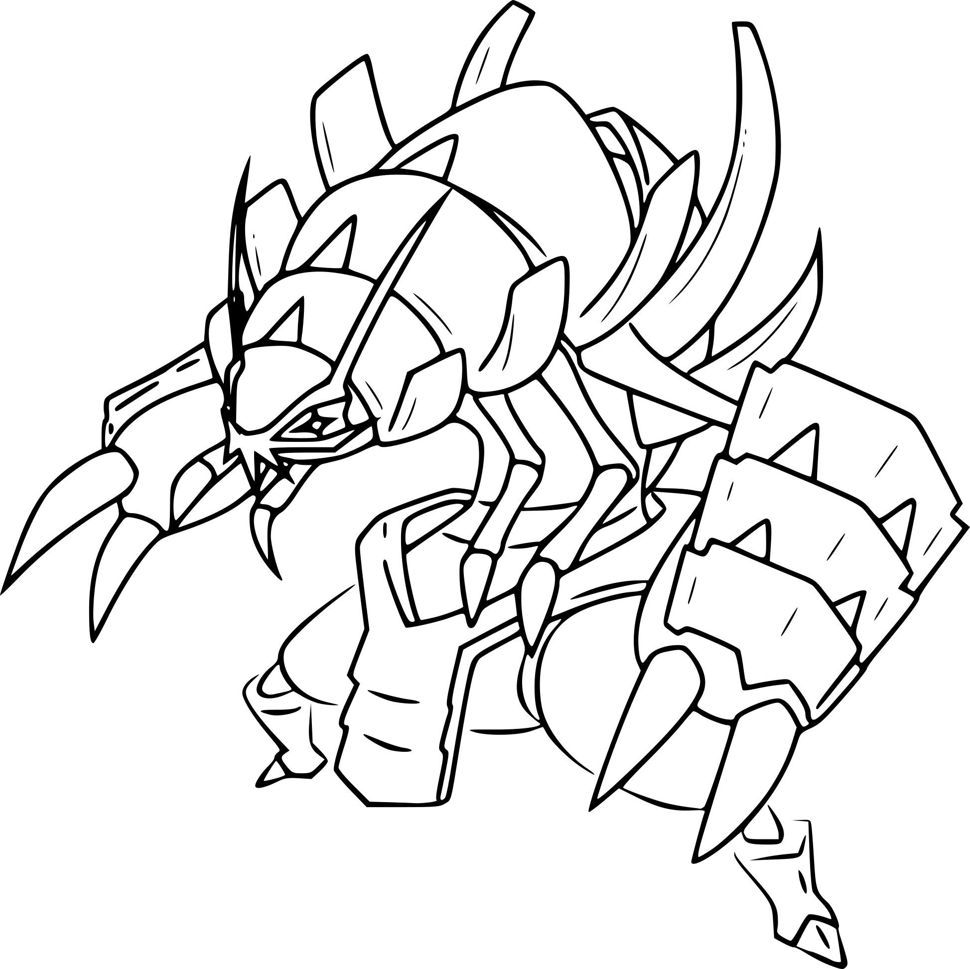 Coloriage Sarmurai Pokemon A Imprimer